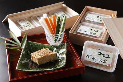 特製もろみ豆腐